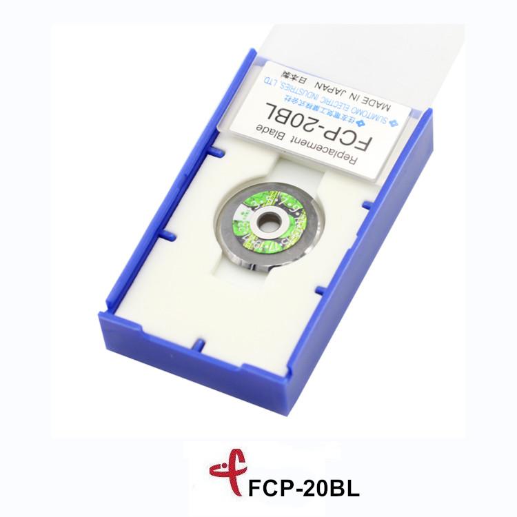 FCP-20BL lame di ricambio